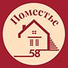 pomestye58.ru